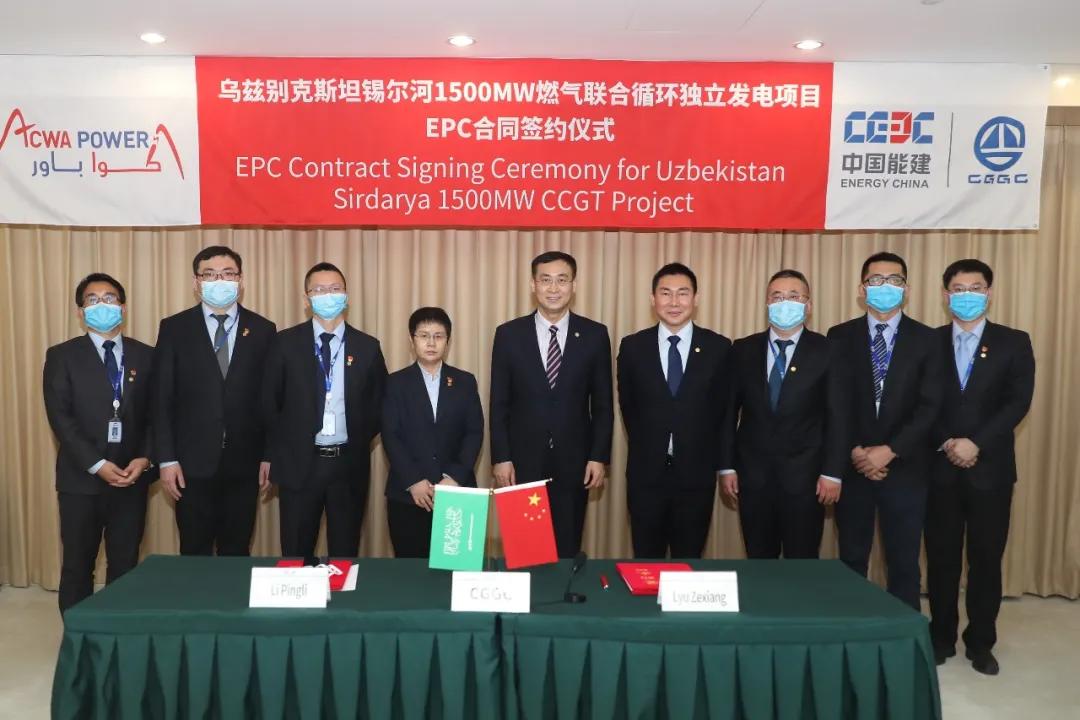 中企签约中亚最大燃气联合循环电站项目,将惠