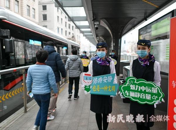 """中运量71路今天推出""""车厢文明静音公约"""""""