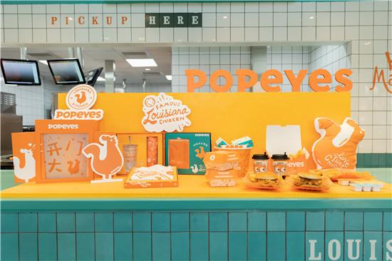 炸鸡品牌Popeyes南京旗舰店即将亮相中央商