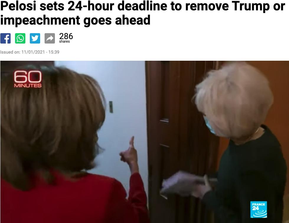 法国24新闻台称,众议院多数党领袖、民主党成员佩洛西为弹劾特朗普设置了最后的24小时期限。(图片来源:法国24新闻台)