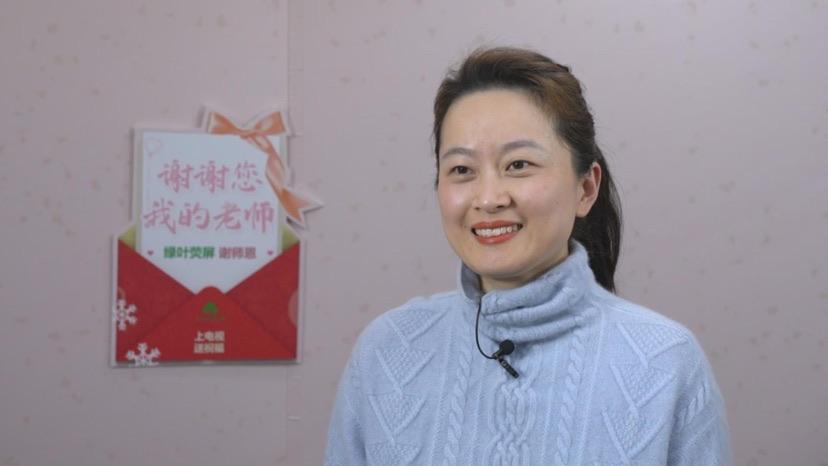"""《""""谢谢您,我的老师""""——2021新春特别节目"""