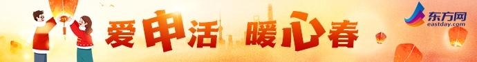 爱申活 暖心春 | 百花闹新春 沪上多座公园日游客量超2万人次