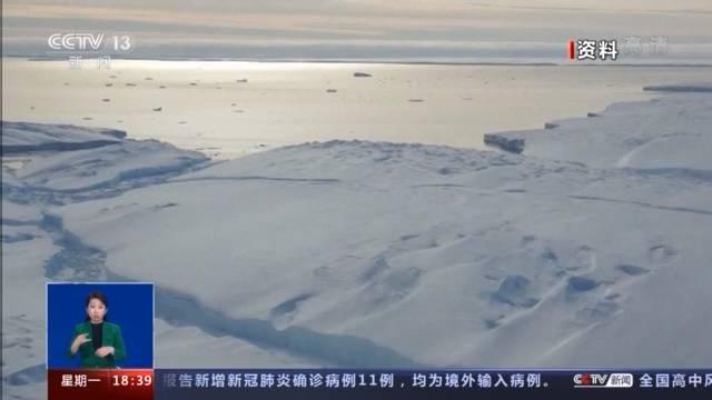 摩登5注册近日,一组拍自南极科考站附近的照片引发关注,照片里南极的雪竟变成了类似西瓜的红色和绿色(图5)
