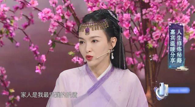 """赢咖3娱乐近日,唐嫣作客某综艺节目节目中,以当时惊艳四方的""""紫嫣""""形象再度亮相,"""