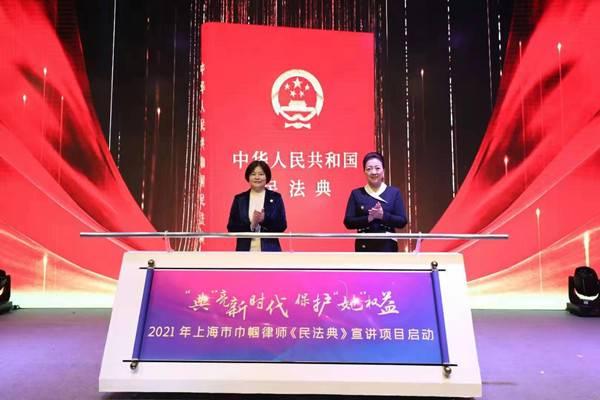 """上海市""""三八""""妇女维权月今日启动"""