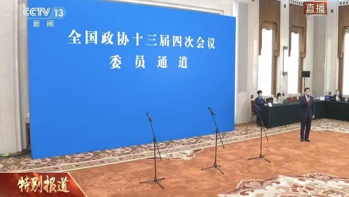 """被外国人问""""中国获得那么多金牌,能否让一让?""""中国残联主席张海迪这样回答"""