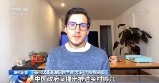 多国人士 中国政府交上令人民满意的答卷