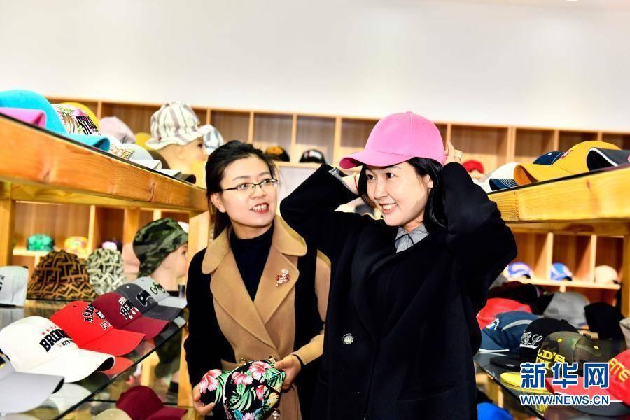 """中国制帽之乡的""""帽子戏法"""""""