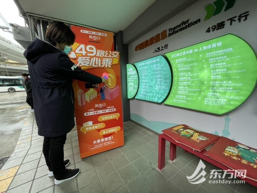 """上海公交""""爱心乘""""举措试点满一周 记者回"""