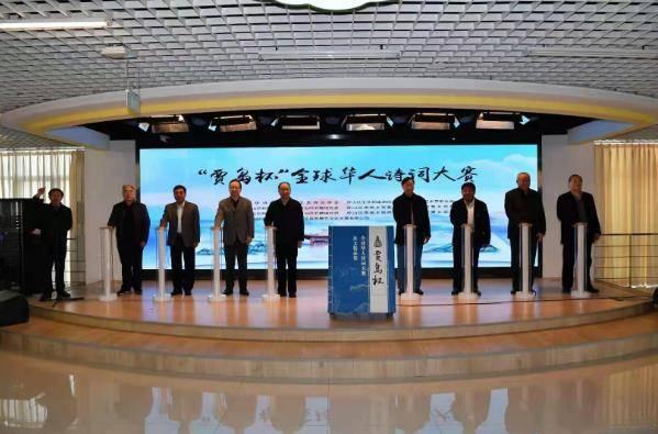 """摩登5注册2021年3月25日,北京市房山区举办新闻发布会,启动""""贾岛杯""""全球华"""