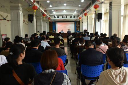 南平市疾控中心召开党史学习教育动员大会