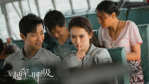 摩登5平台由张峻宁主演的首部援外医疗群像剧《一起深呼吸》正在爱奇艺、腾讯视频热播