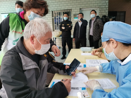 盛图登录3月27日起,杨浦区60岁及以上人群全面开打新冠疫苗