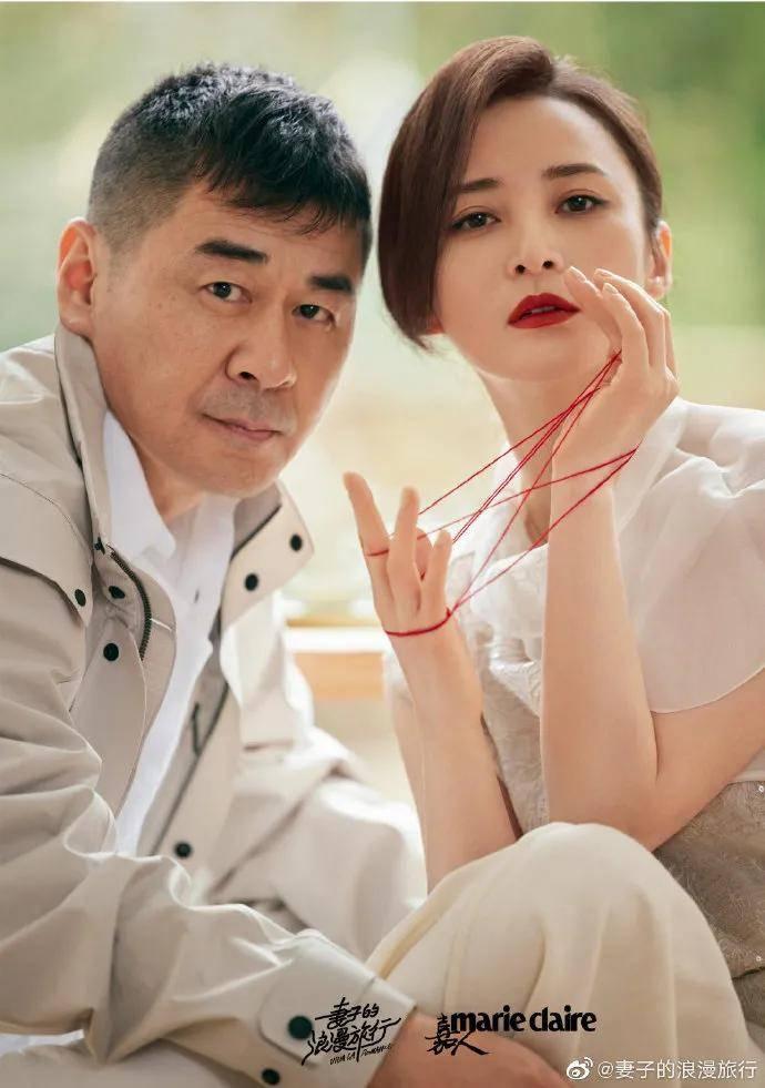 盛图登录夫妻观察治愈节目《妻子的浪漫旅行》第五季即将回归(图3)