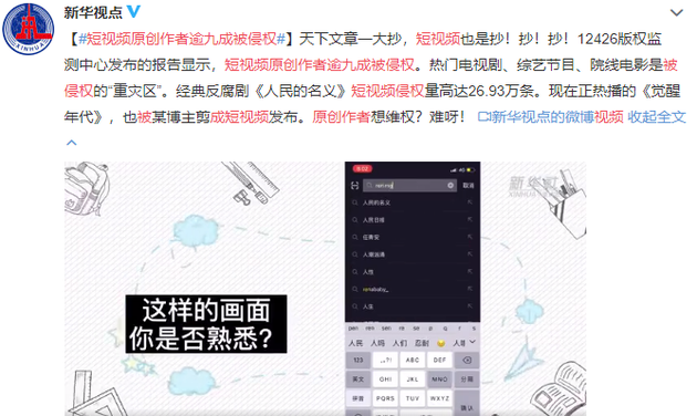 """星辉平台在短视频App上,经常能看到一些主播带你""""五分钟看完一部电影"""""""