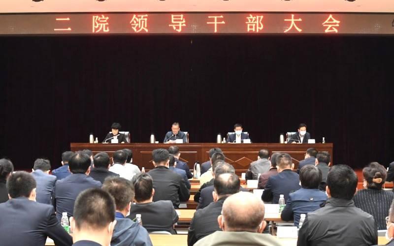 4月7日,二院召开领导干部大会。 中国航天科工二院官网 图