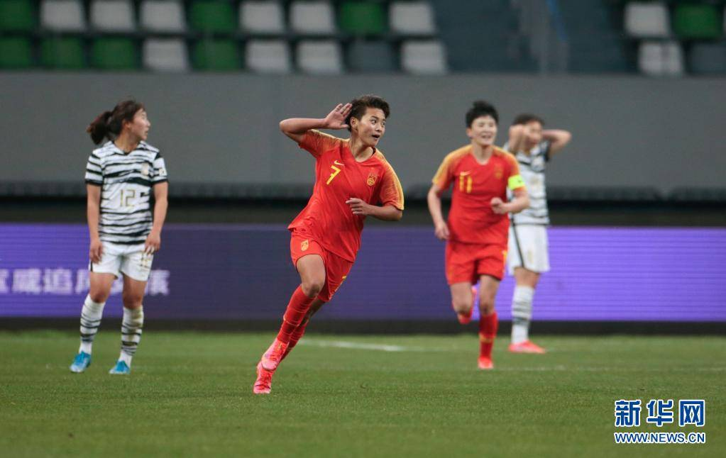 星辉平台中国女足拿下东京奥运会入场券........