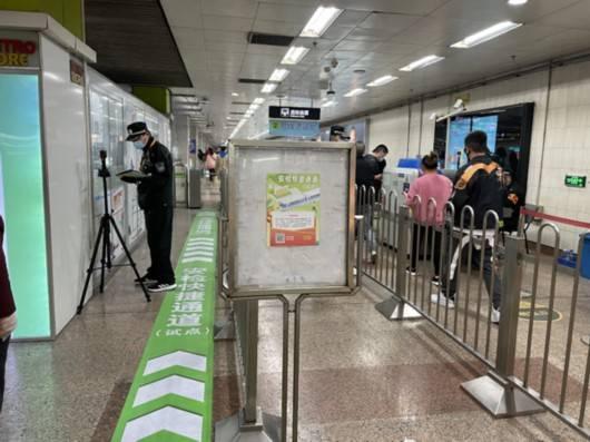 上海地铁安检快捷通道(试点)重开,通行需取得邀请函