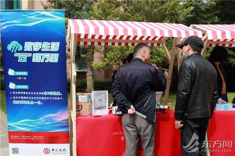 上海一小区推广数字人民币支付 现场注册步骤超简单