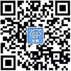 上海启动在沪居住台胞新冠疫苗预约接种,4月19日起可预约