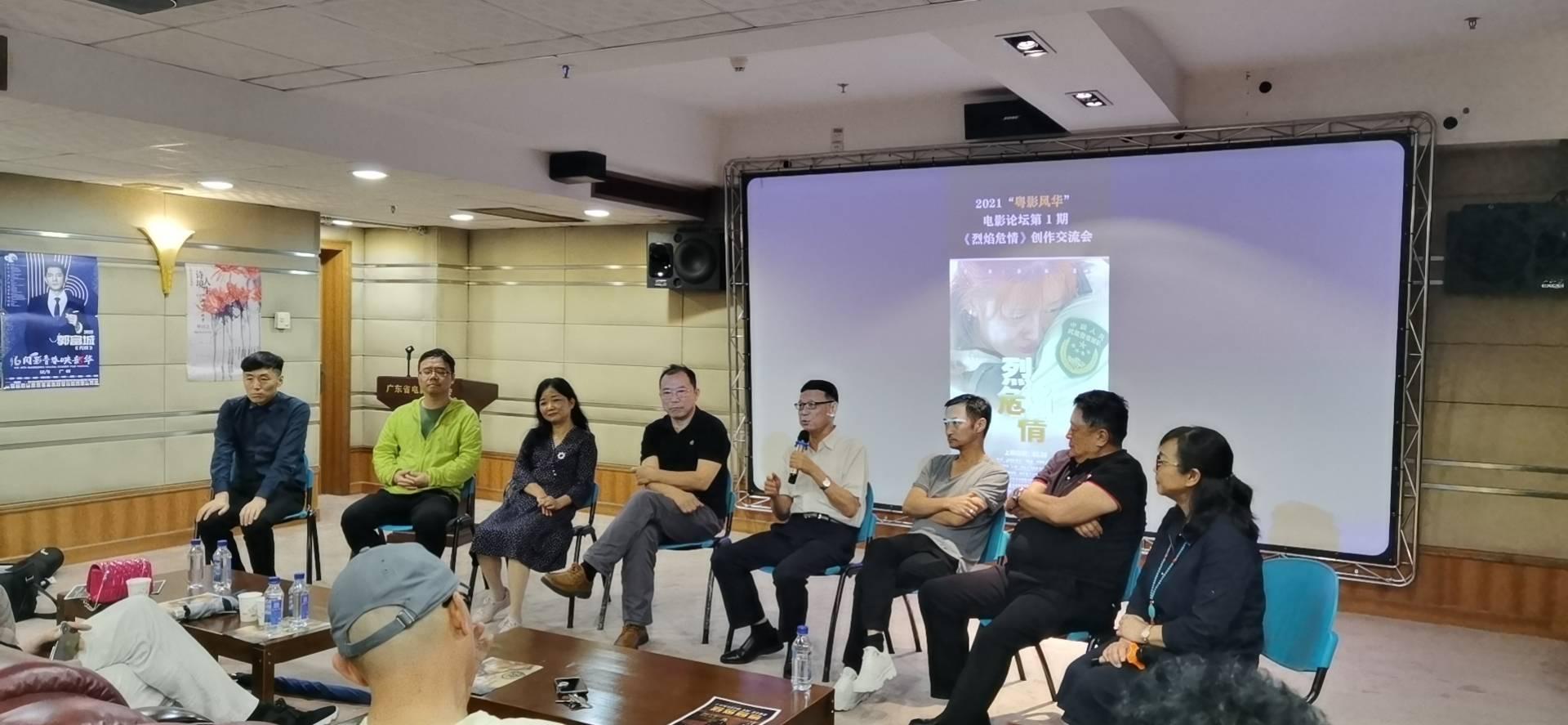 摩登6平台注册广东省电影家协会在广东省文学艺术中心举办影片《烈焰危情》观摩分享会,数十名电影业内专家、从业者以及消防救援指战员参加(图3)