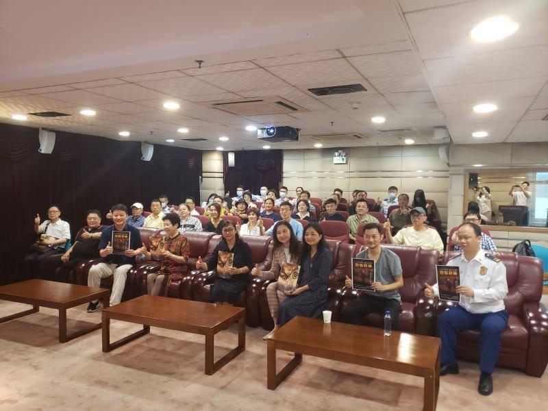 摩登6平台注册广东省电影家协会在广东省文学艺术中心举办影片《烈焰危情》观摩分享会,数十名电影业内专家、从业者以及消防救援指战员参加(图4)