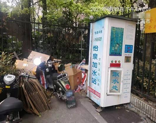 加水站旁边是垃圾中转站?经公益诉讼,垃圾清运两天内完成