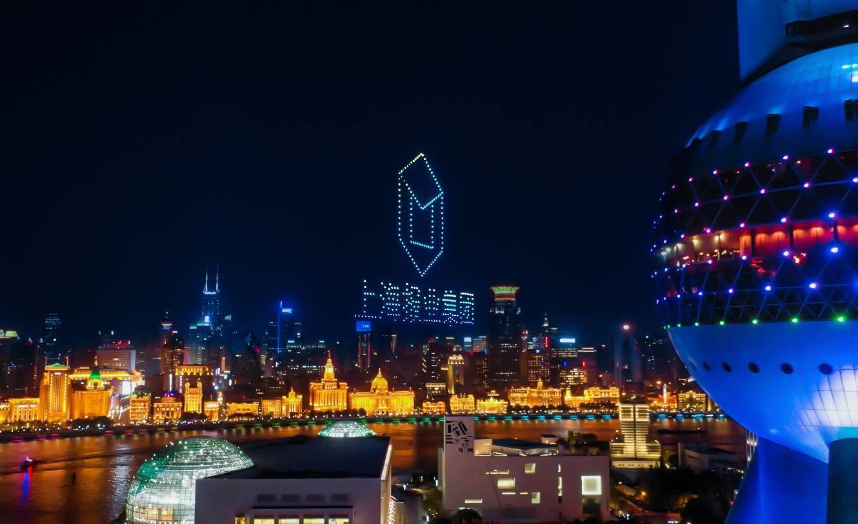 星辉登录东方明珠无人机表演霸气登场!地标马克广告开启城市品牌文化新篇章(图2)