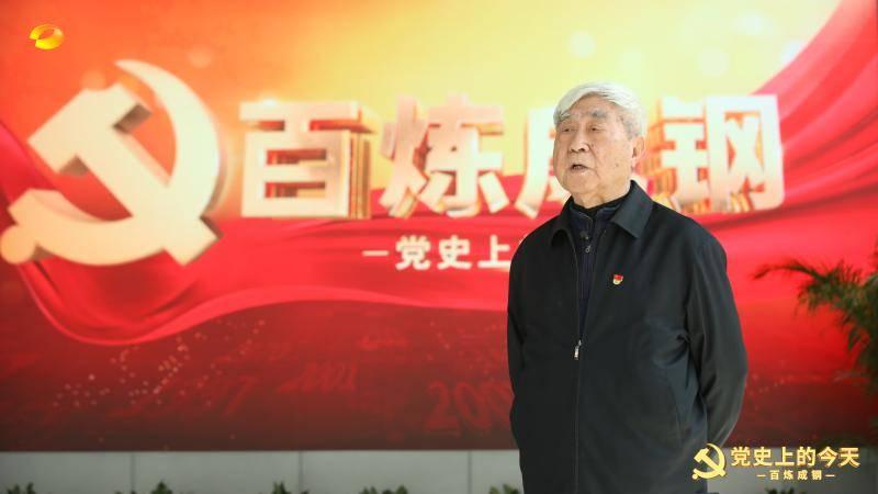 """星辉注册""""神舟之父""""戚发轫揭秘东方红一号卫星背后的故事"""