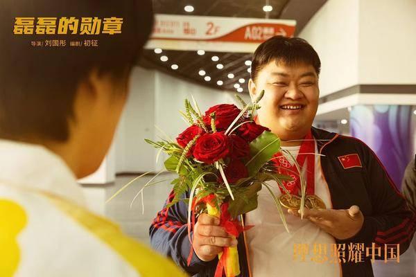 摩登6登录凝聚青春之力,致敬榜样力量,系列短剧《理想照耀中国》以40组独立成篇的