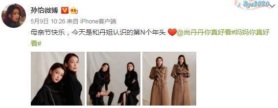 星辉登录5月9日母亲节画面中,母女穿着同款大衣、梳同款发型拍时尚写真,妈妈年轻貌