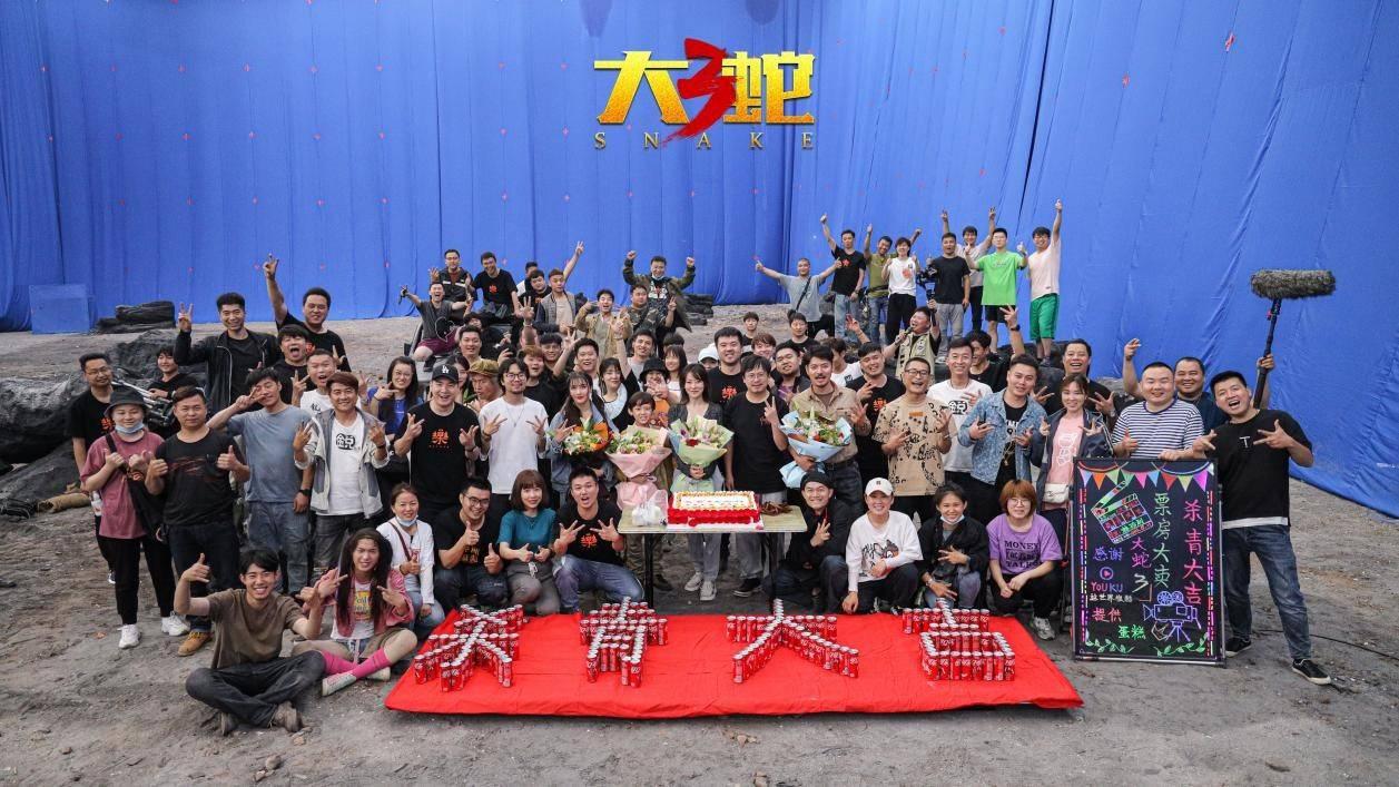 星辉注册平台近日,由优酷、众乐乐、淘梦出品的冒险灾难电影《大