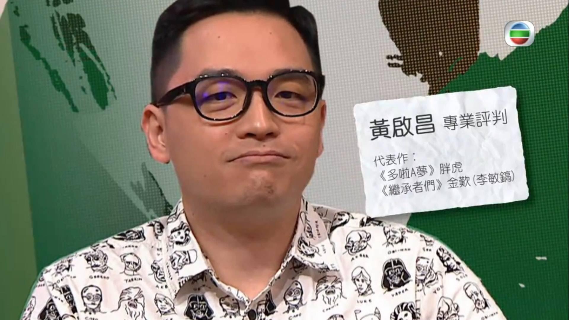 摩登6注册TVB声音竞演真人秀《好声好戏》近日正式开播,十二位艺人分成三组,比拼