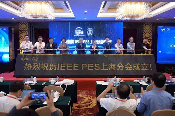 助推技术进步 电子电器工程师学会电力与能源协会上海分会成立