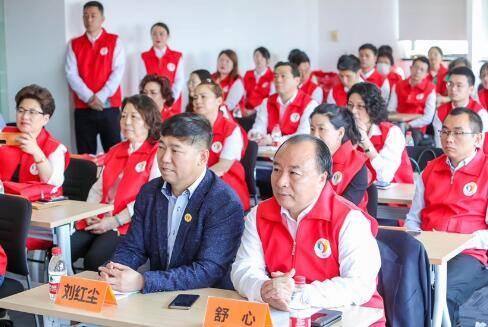 中华志愿者协会婚姻情感维护服务志愿者首次在沪培训