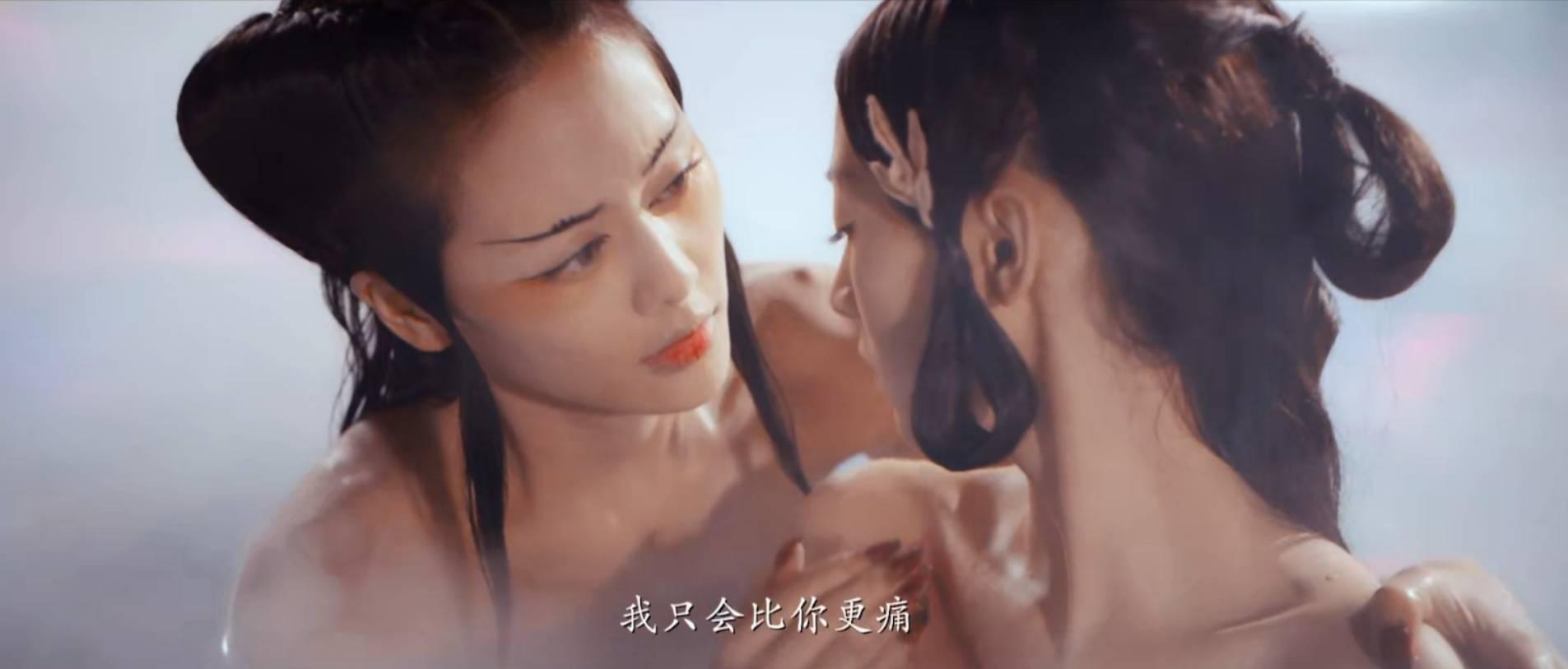 《奇花记》茅子俊爱上花妖姐妹 尘缘旧梦版先导预告片发布