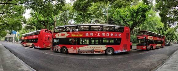 上海首条红色旅游巴士专线试运行 票价20元未来30分钟一班
