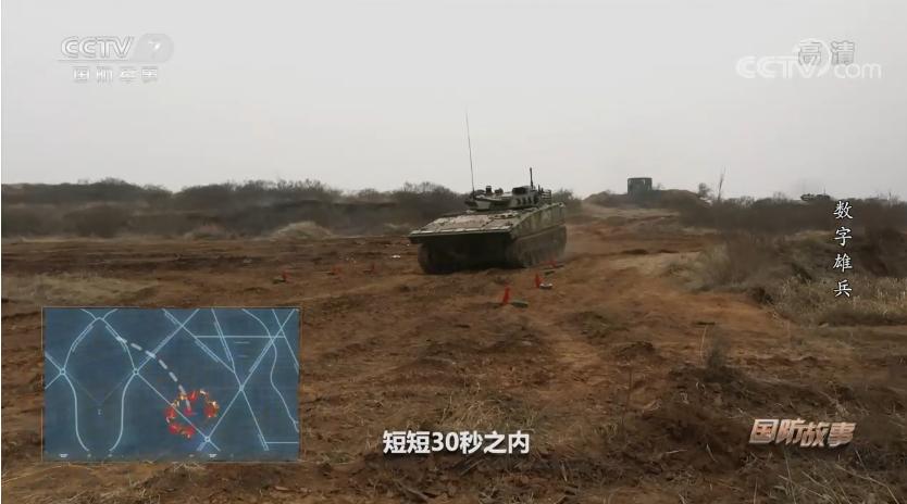央视揭秘我数字化陆军:发现即摧毁!单兵召唤火力打击仅需30秒