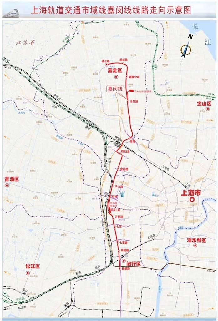 """轨交14号线、北横通道西段……沪50项重大工程年内有""""大动作"""""""