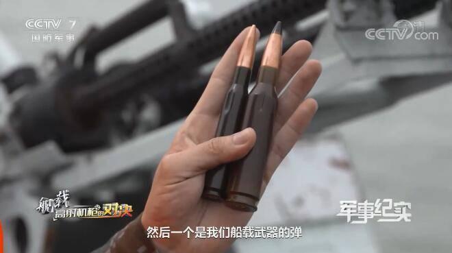 """烎!直击""""陆军海战队""""高射机枪实射 双联14.5毫米舰用高机威力十足"""