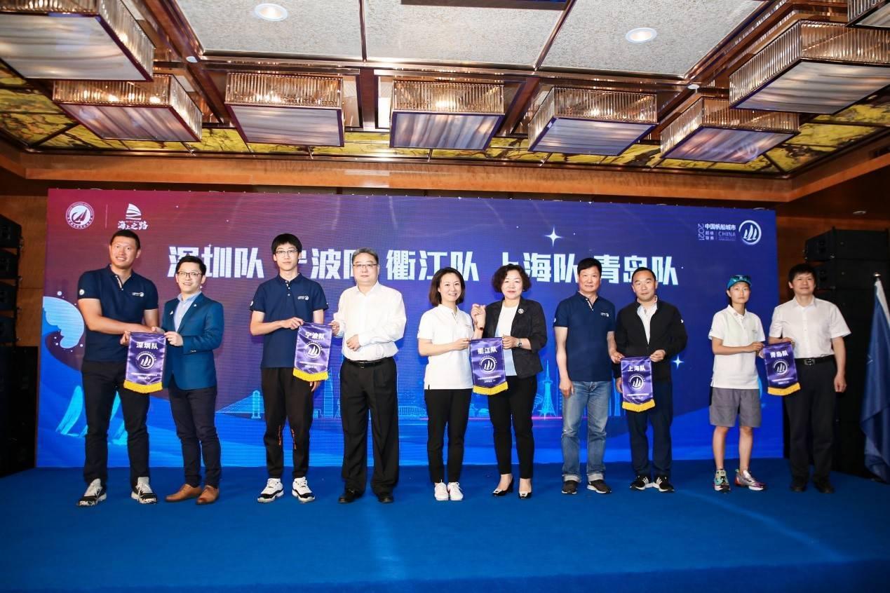 2021中国帆船城市超级联赛启动  上海将举行收官站