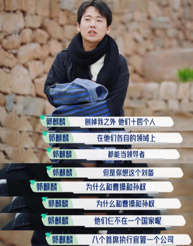 星辉平台5月23日,慢综艺《五十公里桃花坞》开播(图4)