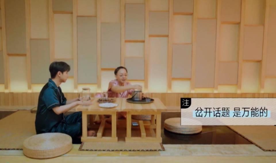 星辉平台5月23日,慢综艺《五十公里桃花坞》开播(图6)