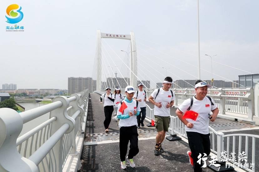 36.1公里行走蕰藻浜 宝山上了一堂生动的开放式实景党课
