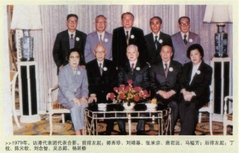 解放上海前,这位中共党员住进敌军司令家|红色金融群英谱⑨