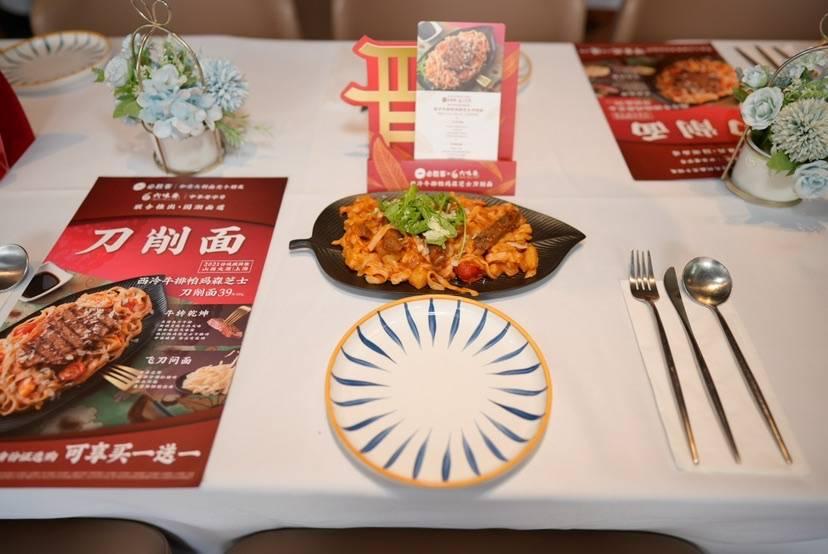 西冷牛排配刀削面什么味?必胜客携手六味斋发布美食新品