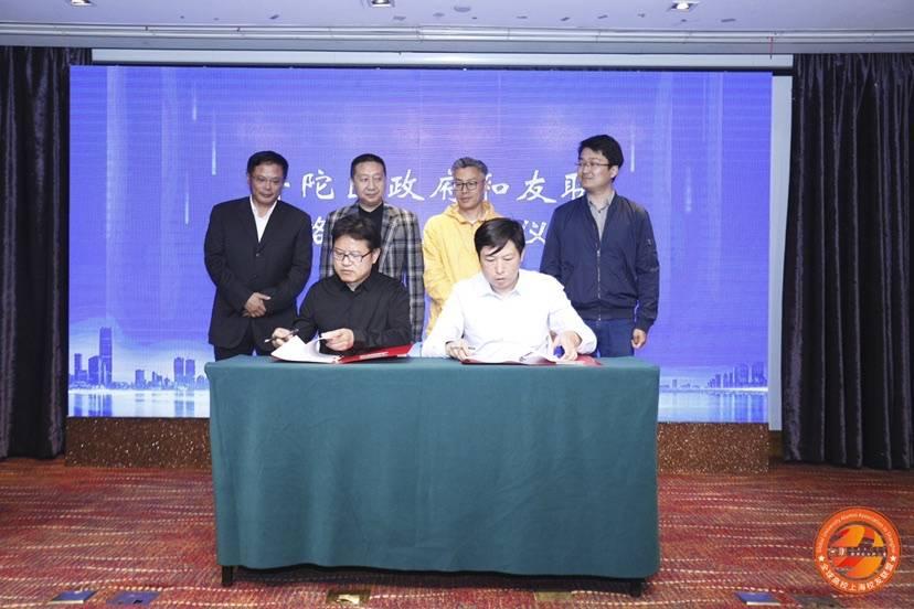 """全球高校校友科创大赛及""""科创中国""""活动在上海普陀启动"""