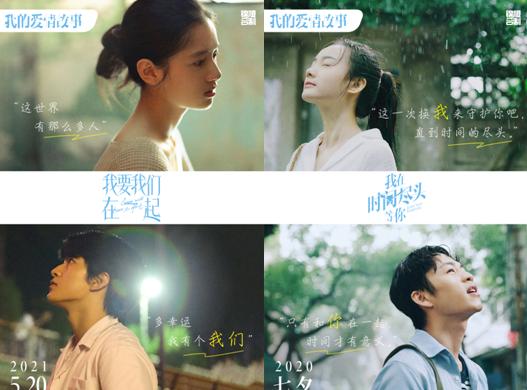 """星辉平台在电影五一档之后,""""520档""""首次正式走入了行业视野(图2)"""