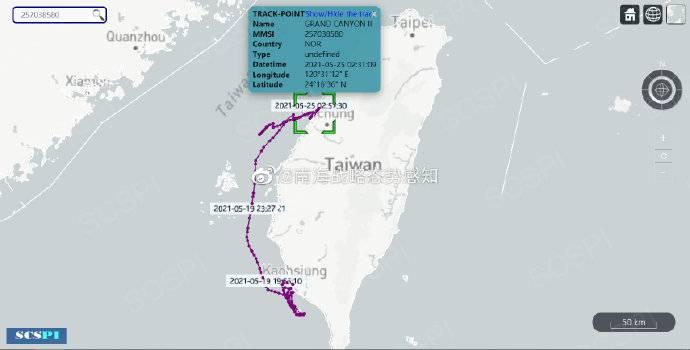 美舰穿航台湾海峡之际,与军方联系密切的美国神秘船只再次现身