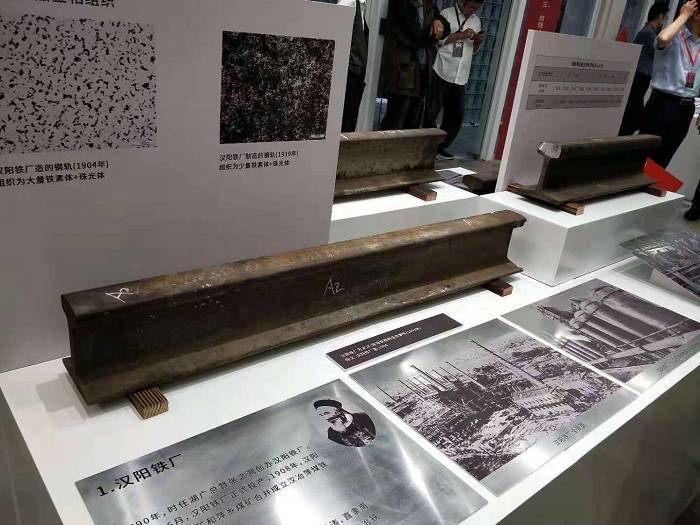 """从木轨、钢轨到高铁用轨,这里有中国铁路发展的""""百年轨迹"""""""
